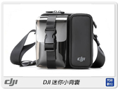 預購~DJI 大疆 Mavic Mini 迷你小背囊 相機包 斜背包(公司貨)