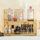 化妝品置物架臥室收納盒護膚品鐵藝ins書桌桌面梳妝台宿舍神器 夏季特惠