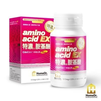 【Home Dr.】特濃胺基酸EX柑橘幼果Plus升級版(120錠/瓶)有效日期2019.11.07