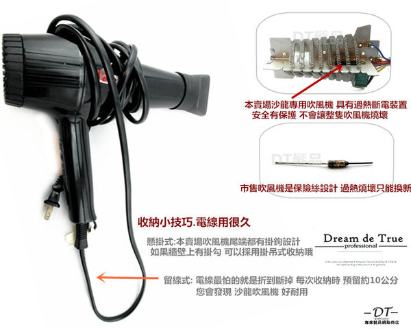 【DT髮品】沙龍級 飛羚 A1 吹風機 日本馬達 六段調風 1200W 強風 台灣製造【0305019】