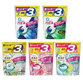 日本 P&G 3D洗衣膠球 (3倍補充包) 洗衣果凍球 洗衣凝膠球 洗衣球 除臭 抗菌 香氛 寶僑