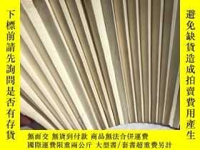 二手書博民逛書店民國時期罕見朵雲軒 扇面二張Y5812 出版1912