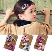 絨面小老鼠花朵BB髮夾組 兒童髮飾 造型髮夾