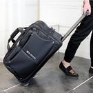 拉桿包 瑞士軍刀拉桿包手提行李包可折疊登機包男女20寸牛津布旅行箱包