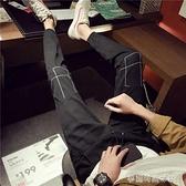 牛仔褲男士修身小腳褲子男韓版春季黑色九分褲束腳潮男寬鬆哈倫褲  【快速出貨】