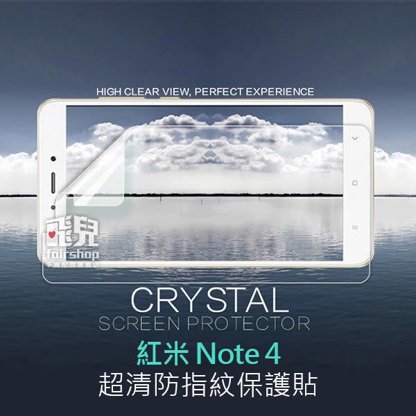 【妃凡】NILLKIN MIUI 紅米 Note 4 超清防指紋保護貼 贈鏡頭貼 redmi 保護膜 套裝版 (K)