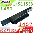 DELL 電池(保固最久)-戴爾 XPS...
