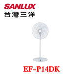 【SANLUX 台灣三洋】14吋 直立式 DC扇 EF-P14DK