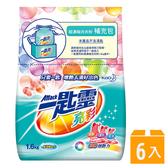 【一匙靈】亮彩超濃縮洗衣粉補充包 (1.6kg x 6入)