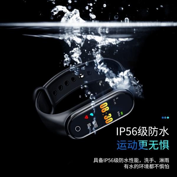 智慧手環 智能手環手表運動計步器鬧鐘測心率血壓男女學生防水電子情侶手環5代多功能 夢藝