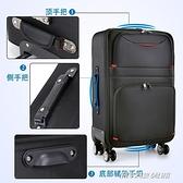行李箱摩爾伽大容量男學生拉杆箱牛津布萬向輪密碼旅行箱皮箱28寸 傑克型男館