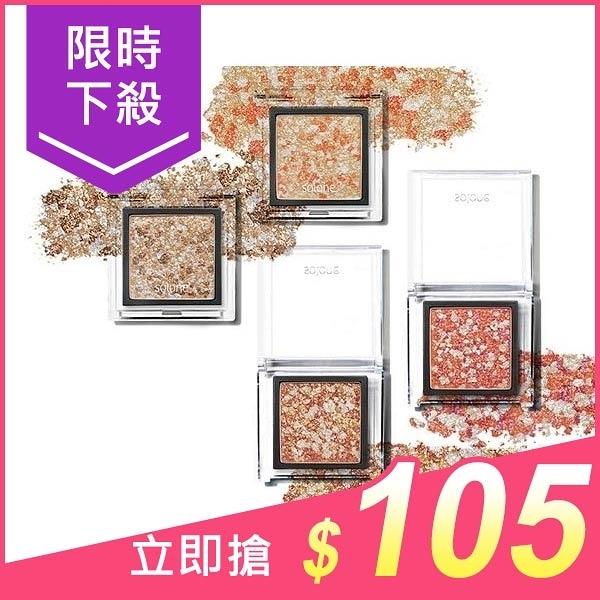 Solone 單色眼影(1.6g) 款式可選 原礦寶石系列【小三美日】$109
