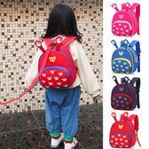 兒童背包 1-2-3歲防走失幼兒園書包小寶寶4-5兒童後背包帆布正韓男女童背包