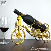 紅酒架歐式創意紅酒架酒柜裝飾品擺件紅酒展示架客廳簡易時尚LX榮耀 新品