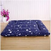 訂製床墊加厚榻榻米床褥單人雙人學生床墊寢室床墊褥子igo Chic七色堇