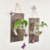 花瓶 實木創意家居墻面墻上裝飾品幼兒園背景墻 巴黎春天