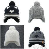 兒童帽 noabat兒童帽子秋冬季男童五角星護耳帽潮款舒適套頭帽抓絨毛線帽 唯伊時尚