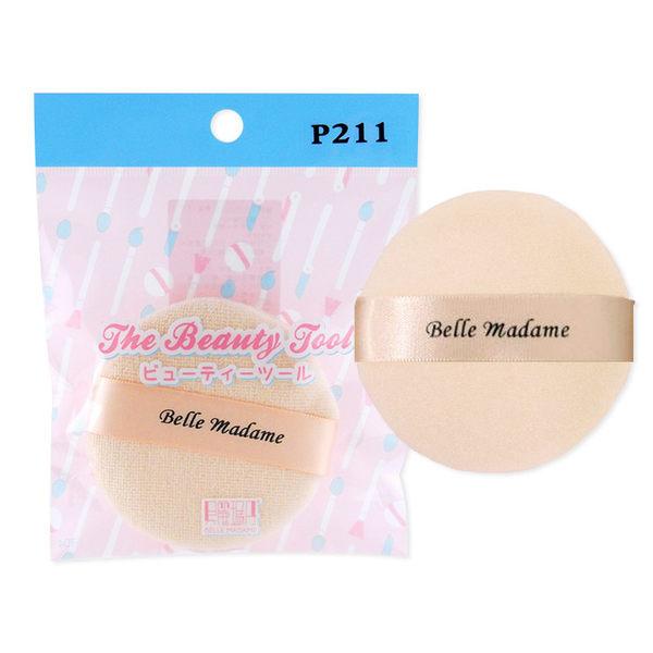 Belle Madame 貝麗瑪丹 P211 蜜粉撲 乙入 隨機出貨不挑款/色 ◆86小舖 ◆