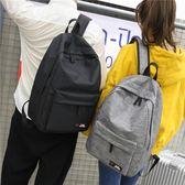 後背包新款簡約純色情侶雙肩包男女大容量學院風百搭學生【元氣少女】