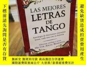 二手書博民逛書店Las罕見Mejores Letras de Tango (Sp