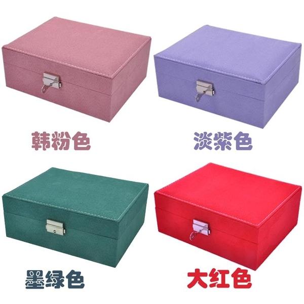 復古風大容量收納盒