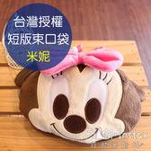 【短版絨毛束口袋 米妮 迪士尼正版授權】 相機袋 可裝拍立得 小相機 菲林因斯特