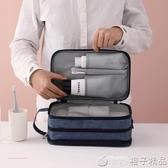 防水洗漱包男干濕分離多功能便攜大容量收納化妝包女旅行洗護用品 『橙子精品』