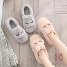 棉拖鞋女包跟室內家用家居防滑可愛毛毛保暖...