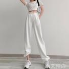 白色運動褲女春秋束腳寬鬆顯瘦夏薄款直筒休閒衛褲高腰垂感寬管褲 小艾新品