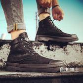 (百貨週年慶)冬季男士英倫馬丁鞋男靴子韓版潮流短靴中筒百搭男鞋子高筒雪地靴