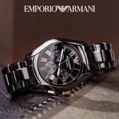 EMPORIO ARMANI 亞曼尼 帝王黑金陶瓷錶 AR1410 三眼計時 熱賣中!