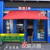 遮陽傘超大型太陽傘戶外擺攤四方折疊防雨斜坡傘雨棚店鋪商用加厚QM『艾麗花園』
