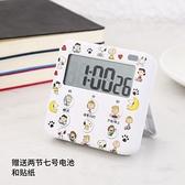 現貨 計時器第四代靜音閃燈 網紅ins學生做題倒計時器學習鬧鐘定時可愛提醒【2021鉅惠】