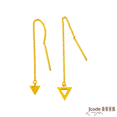 J'code真愛密碼 獨立黃金耳環-長