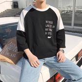 長袖t恤新品春季男寬鬆正韓潮流學生七分袖五分袖半袖打底衫