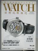 【書寶二手書T3/收藏_PKY】國際腕錶雜誌_28期_GP柏芝錶專題報導