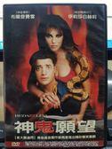 影音專賣店-P01-285-正版DVD-電影【神鬼願望】-布蘭登費雪 伊莉莎白赫莉