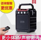 戶外無線音箱大音量廣場舞音響插卡超重低音炮迷你便攜式家庭用 NMS生活樂事館