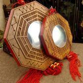 八卦鏡 風水開光純桃木鏡七星九宮八卦鏡凸鏡 桃木八卦鏡 風水鏡招財擺件 聖誕交換禮物