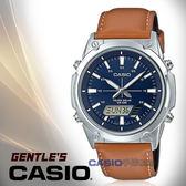 CASIO卡西歐 手錶專賣店 國隆 AMW-S820L-2A 指針男錶 皮革錶帶 藍 太陽能 防水