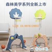 兒童籃球架可升降室內寶寶男孩玩具足球家用投籃框架【奇趣小屋】