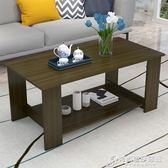 茶几 茶幾簡約客廳小護型迷妳雙層餐桌兩用簡易長方形木質矮桌子 時尚芭莎WD