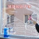 清洗劑丨玻璃清潔劑強力去汙浴室淋浴房清洗劑擦玻璃水家用窗戶擦窗液水垢YYJ【快速出貨】