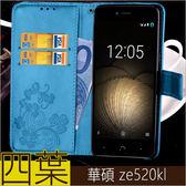 附掛繩 四葉草皮套 華碩 ASUS zenfone 3 ZE520KL手機殼 保護套 手機套 ze520kl 殼 磁扣 插卡 立體壓花