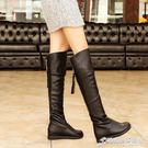新款膝上靴瘦腿彈力靴冬季平跟大碼高筒靴子女士過膝靴單靴 時尚芭莎