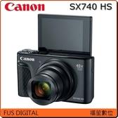 【福笙】Canon PowerShot SX740 HS (佳能公司貨) 送64GB+副電+馬卡龍皮革相機包+小腳架
