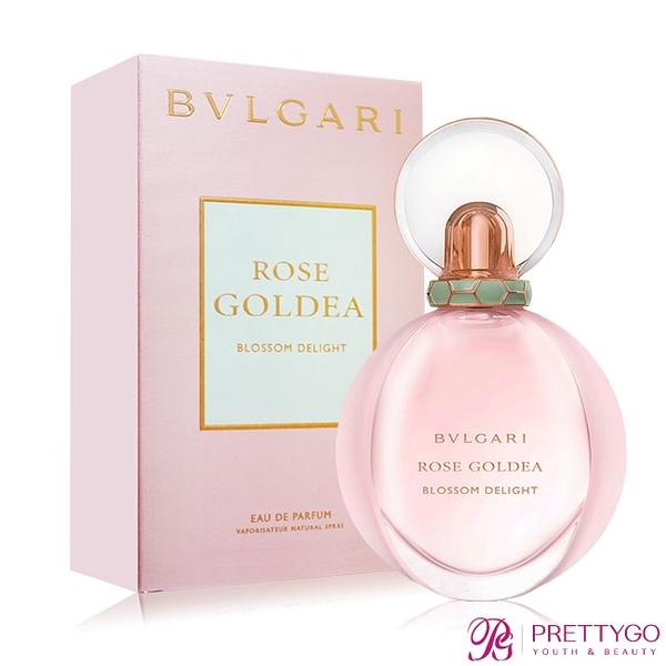 BVLGARI 寶格麗 歡沁玫香女性淡香精 Rose Goldea Blossom Delight(50ml) EDP-香水航空版【美麗購】