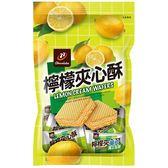 宏亞77檸檬夾心酥280g【愛買】