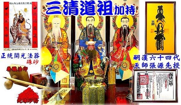 【吉祥開運坊】葫蘆系列【收穢氣/化煞~原木葫蘆(小)*2】開光加持/擺放日期