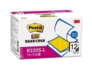 《享亮商城》R330S-L 黃色 狠黏抽取式環保經濟包便條紙 3M